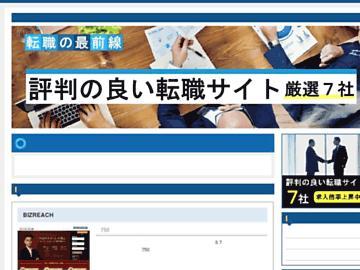 changeagain tenshoku-info.net