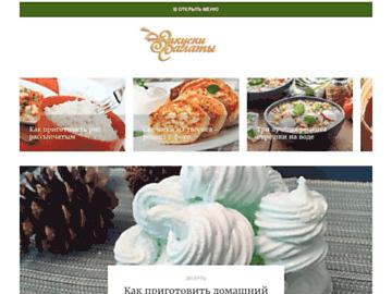 changeagain zakuski-salati.ru