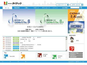 changeagain daitec.jp