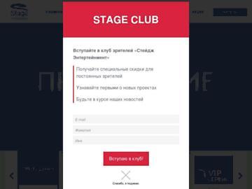 changeagain rain-musical.ru