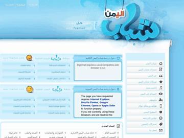 changeagain 7yemen.com