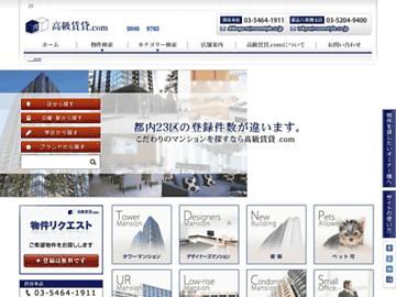changeagain kokyuchintai.com