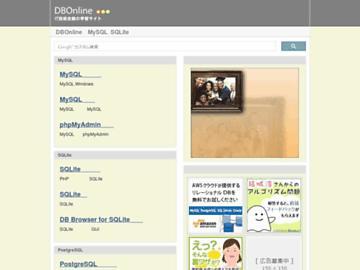 changeagain dbonline.jp