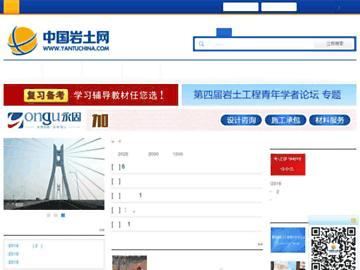 changeagain yantuchina.com