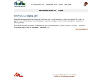 changeagain eomy.net