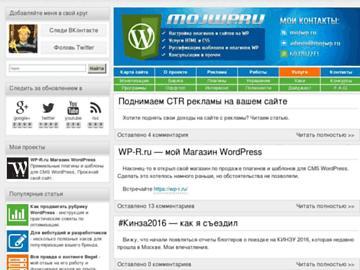 changeagain mojwp.ru