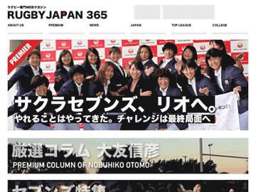 changeagain rugbyjapan365.jp