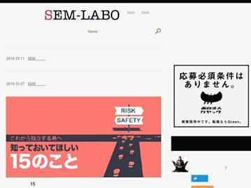 changeagain sem-labo.net