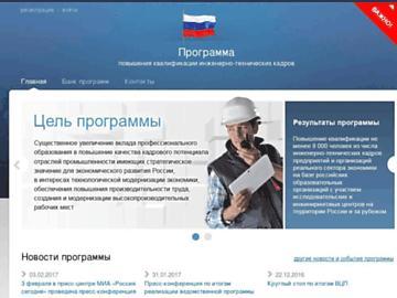 changeagain engineer-cadry.ru