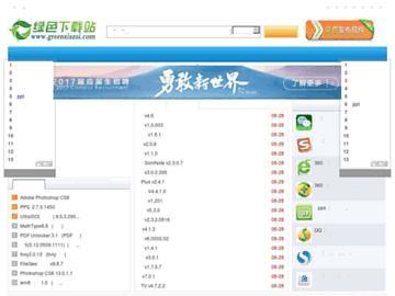 changeagain greenxiazai.com
