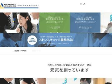 changeagain armg.jp