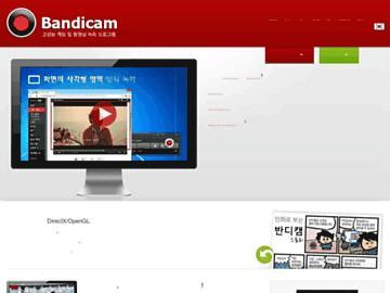 changeagain bandicam.co.kr