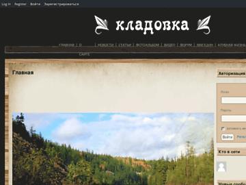 changeagain kladovka24.ru
