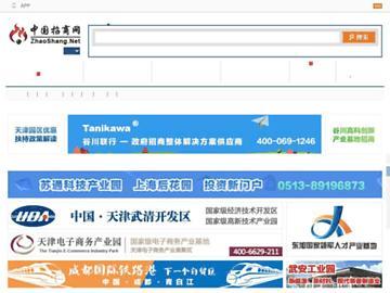 changeagain zhaoshang.net