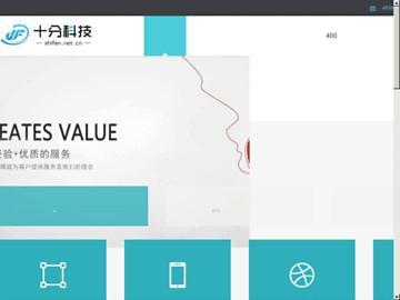 changeagain rjn.com.cn