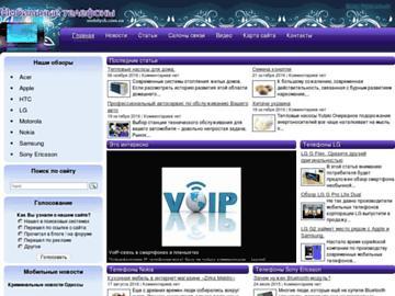 changeagain mobilych.com.ua