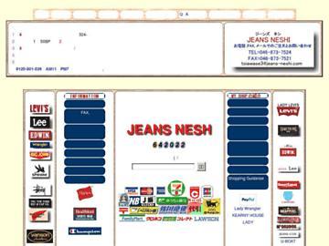 changeagain jeans-neshi.com