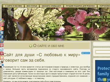changeagain lyusia.com