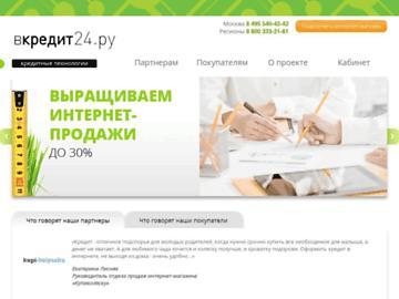 changeagain vkredit24.ru
