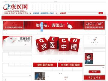 changeagain qeqeqe.com