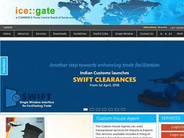 changeagain icegate.gov.in
