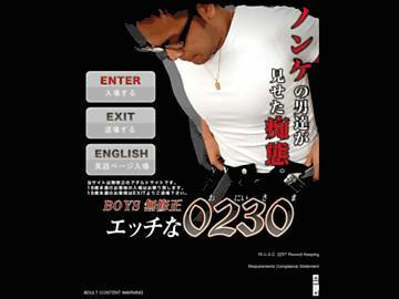 changeagain h0230.com