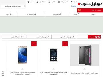changeagain mobileshop.com.eg