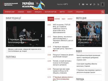 changeagain promin.cv.ua