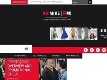 changeagain ahmike.com