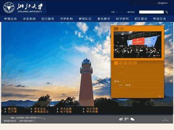 changeagain zju.edu.cn