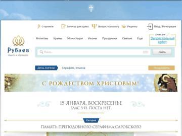 changeagain rublev.com