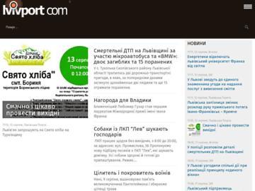 changeagain lvivport.com