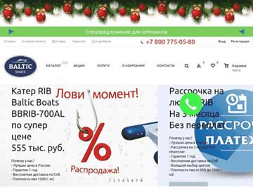 changeagain baltboats.ru
