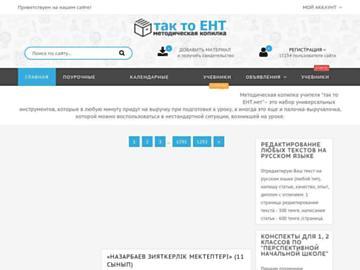 changeagain tak-to-ent.net