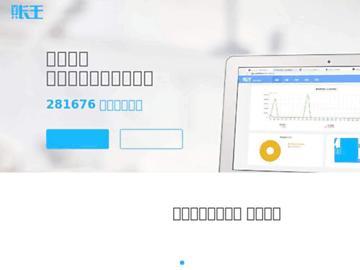 changeagain cash360.cn
