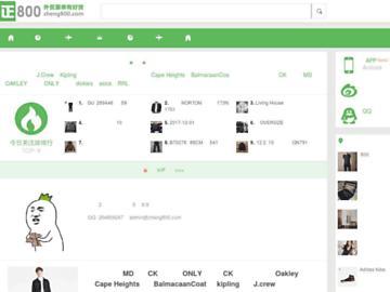 changeagain zheng800.com