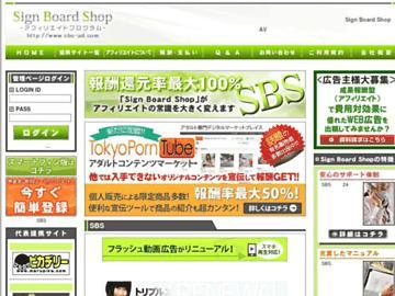 changeagain sbs-ad.com