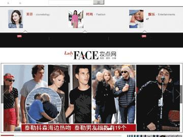 changeagain zdface.com