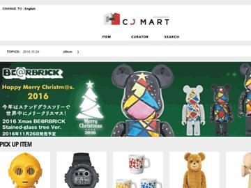 changeagain cjmart.jp