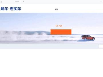 changeagain huimaiche.com