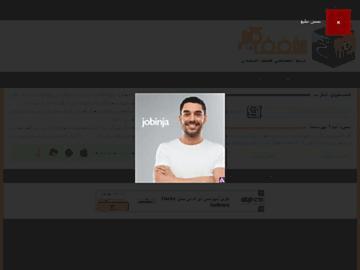 changeagain mokhafaf.com