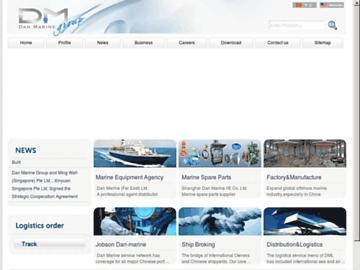 changeagain dan-marine.com