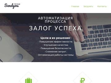 changeagain sendyou.ru