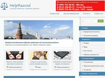 changeagain helprazvod.ru