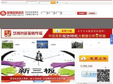 changeagain hibor.com.cn