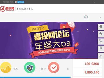 changeagain xitouwang.com