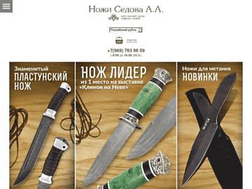 changeagain knife-vorsma.ru