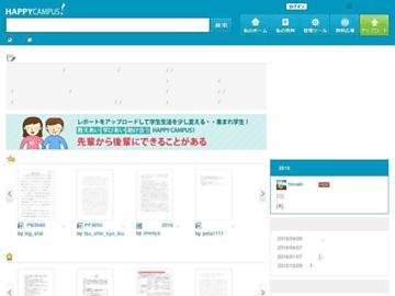 changeagain happycampus.co.jp