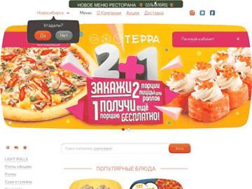 changeagain sushi-terra.ru