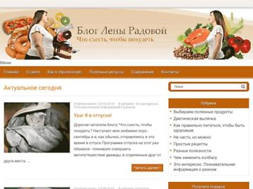 changeagain poleznogotovim.ru